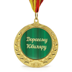 Фото именной медали