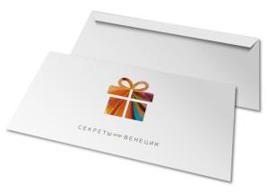 Фото подарочного сертификата в конверте