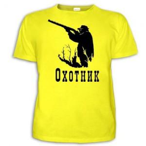 Фото футболки с надписью охотник
