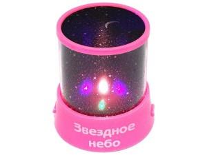 Фото светильника проектора звездного неба