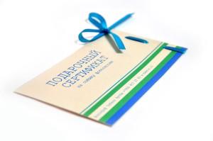 Фото подарочного сертификата